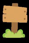 placa cute