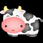 vaca cute